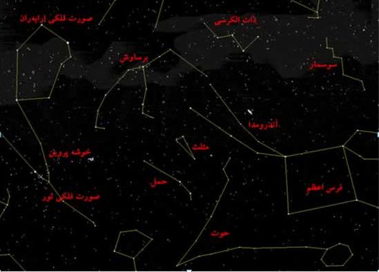 خبرنگاران گزارش مى دهد؛ خوشه ستاره ای باز در فاصله 120 سال نوری از زمین، همه آنچه از صورت های فلکی باید بدانید