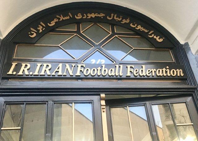 تصمیم عجیب فدراسیون فوتبال، مجمع سالانه لغو شد!
