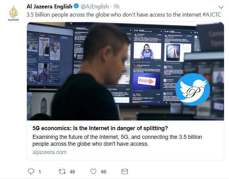 اینترنت چند شَقّه می گردد؟