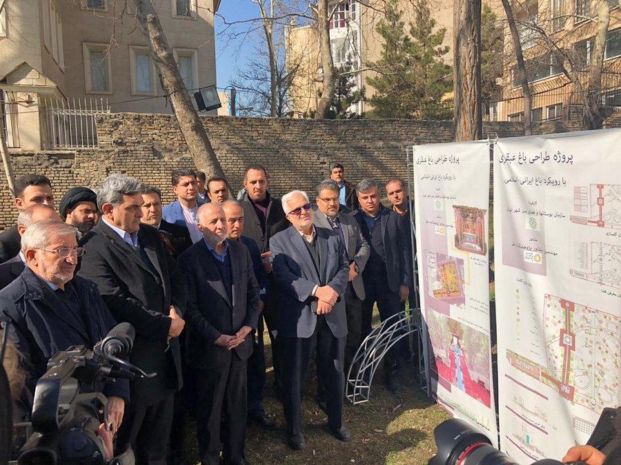 بازدید شهردار تهران از پروژه باغ عبقری