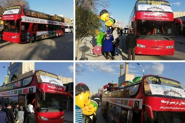 اتوبوس ویژه گردشگری در زنجان راه اندازی شد