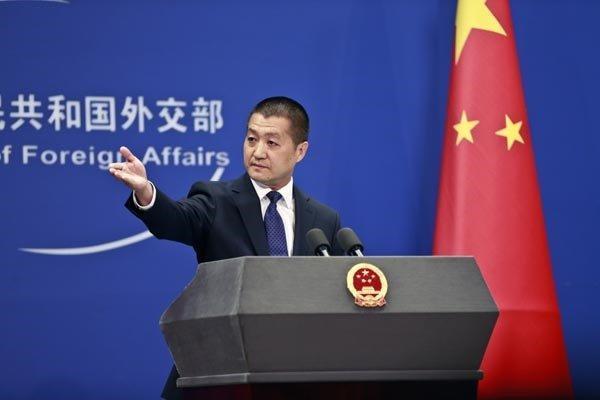 پکن: آمریکا از قدرت خود سوءاستفاده می نماید