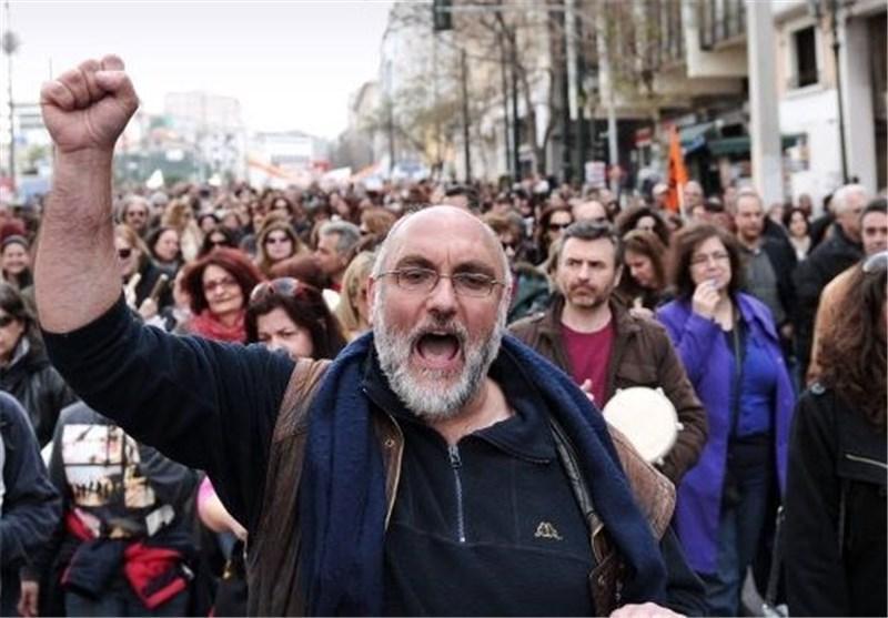 شروع اعتصاب سراسری کارکنان بخش دولتی یونان
