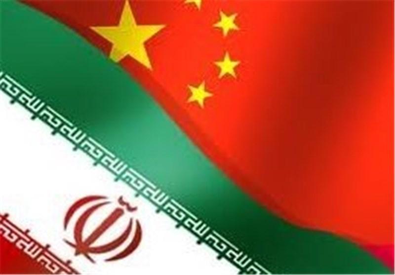 مبادلات 18 میلیارد دلاری ایران و چین در نیمه نخست 2013