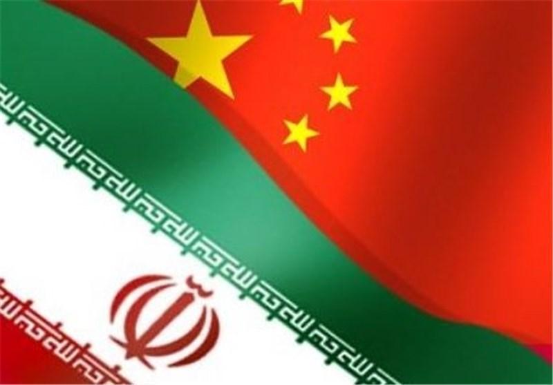 سرمایه گذاری 4.5 میلیارد دلاری چینی ها در 24 پروژه ایرانی