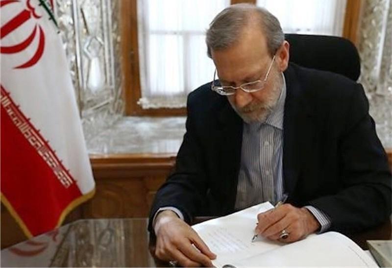 رئیس مجلس شورای اسلامی درگذشت برادر محمد جعفری را تسلیت گفت