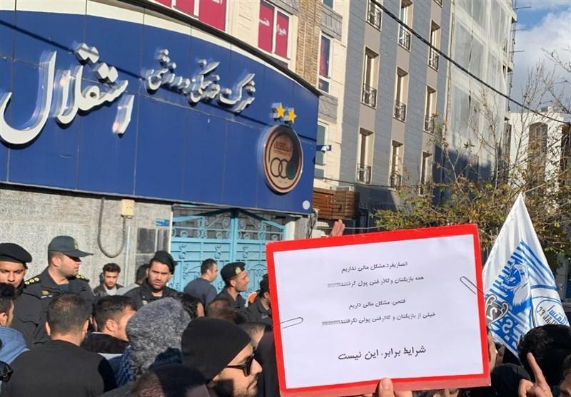 تجمع طرفداران استقلال مقابل ساختمان باشگاه