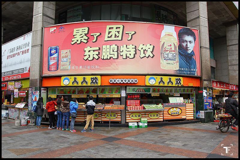 خیابان Shangxiajiu در گوانجو مناسب برای خرید