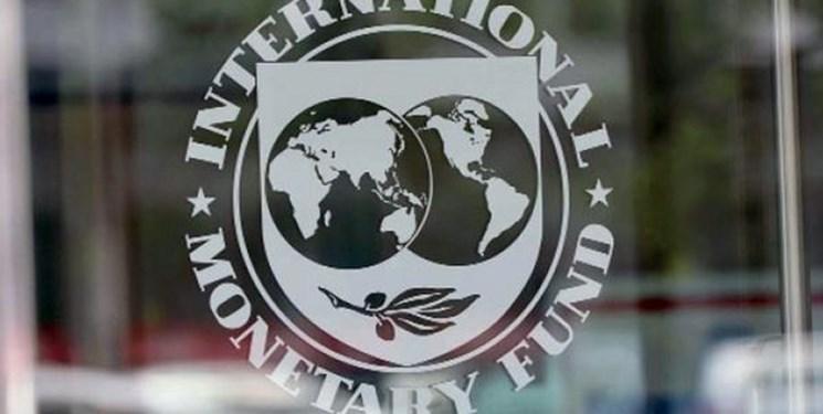 الجزیره:IMF علی رغم مخالفت آمریکا روش هایی برای اعطای وام به ایران دارد