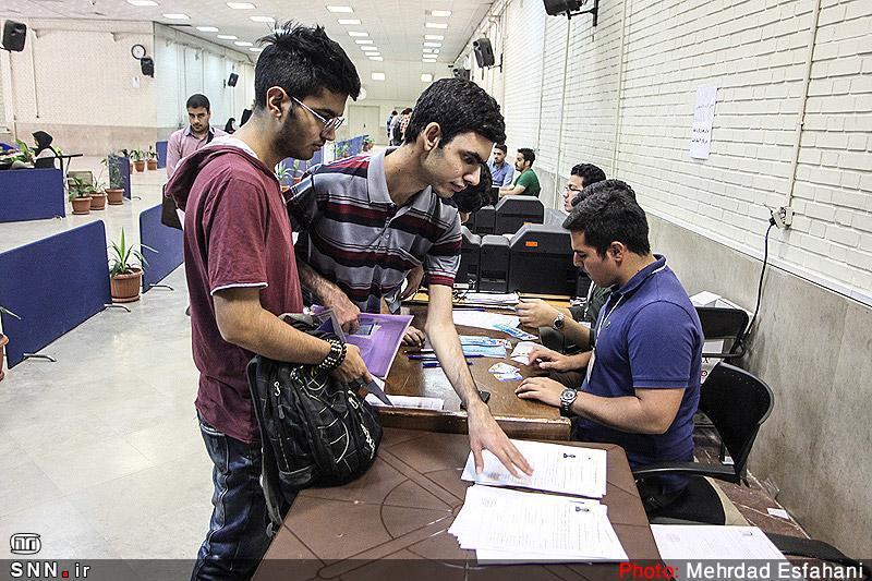 ثبت درخواست وام های دانشجویی نیمسال دوم دانشگاه تهران مجددا تمدید شد