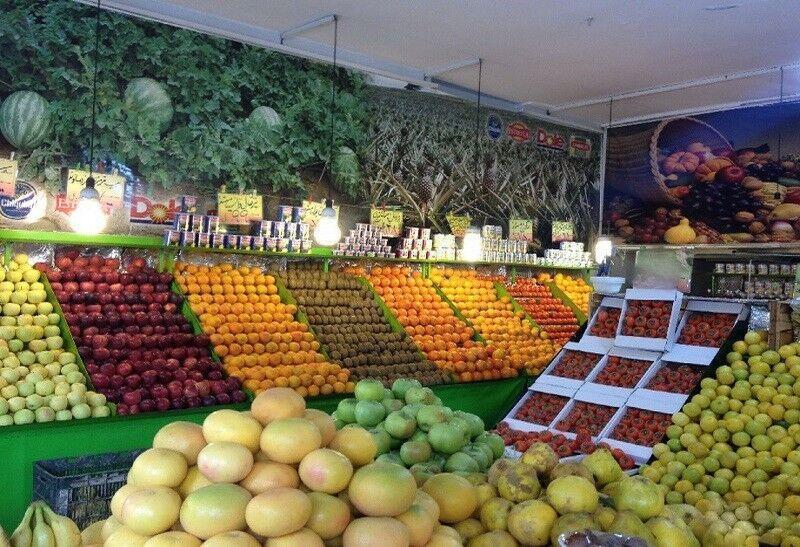 گران ترین و ارزان ترین میوه های میادین میوه و تره بار کدامند؟