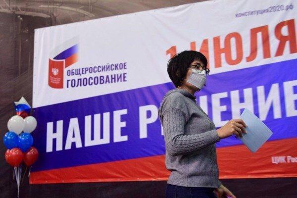 همه پرسی قانون اساسی روسیه شروع شد