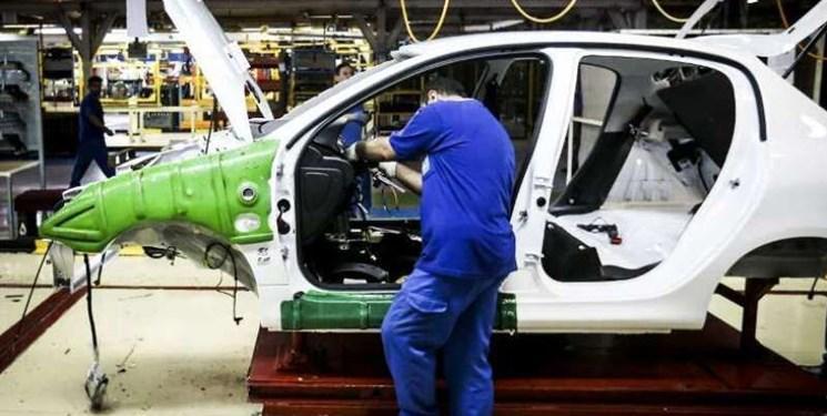 فروش خودرو با قرعه کشی به آرامش بازار یاری نمی کند