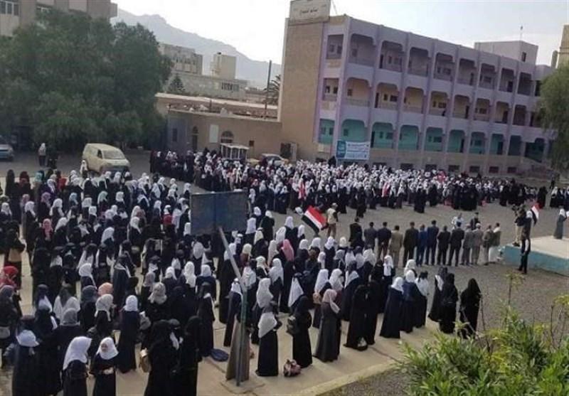 یمن، شروع سال تحصیلی جدید در سایه ادامه محاصره ظالمانه و تجاوزات ائتلاف سعودی