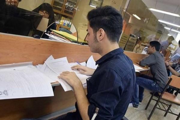 مهلت ثبت نام دانشجویان دانشگاه شریف برای دریافت وام یاری هزینه تحصیلی تمدید شد