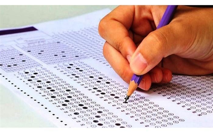 آخرین مهلت ثبت نام بدون آزمون دانشگاه آزاد اعلام شد