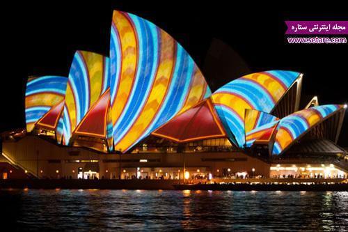 معرفی جاذبه های گردشگری سیدنی استرالیا