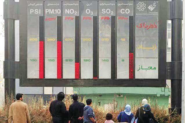 خبرنگاران ایستگاه های سنجش هوا قلب تپنده مدیریت آلایندگی