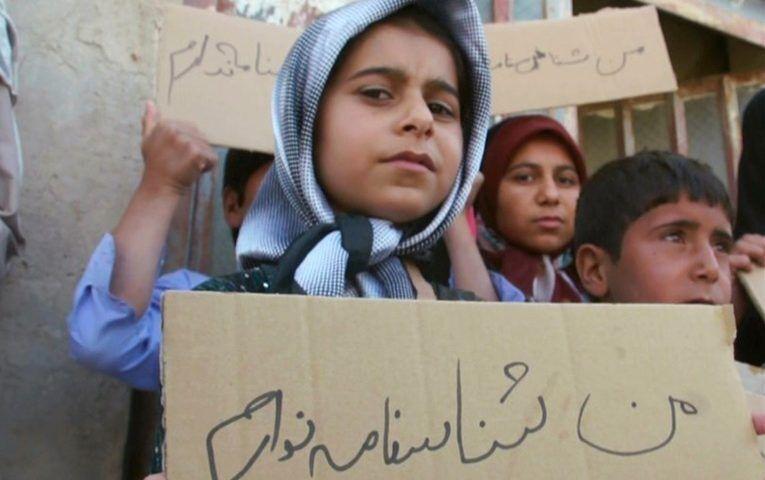 خبرنگاران 75 هزار کودک در ایران تابعیت ایرانی می گیرند