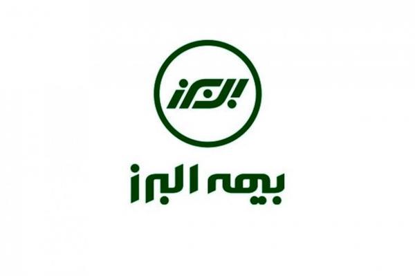 آمادگی بیمه البرز برای پرداخت خسارت به هموطنان سیل زده