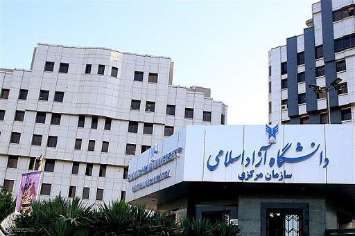 طرح ساماندهی نظارتی دانشگاه آزاد توسط هیئت رئیسه مجلس اعلام وصول شد