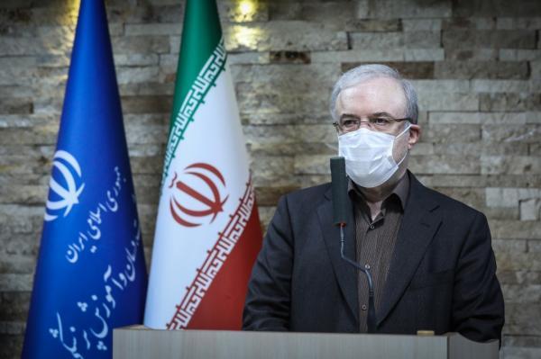 دستور نمکی برای آماده باش نیروهای فوریت های پزشکی دانشگاه های علوم پزشکی یاسوج، اصفهان و شیراز