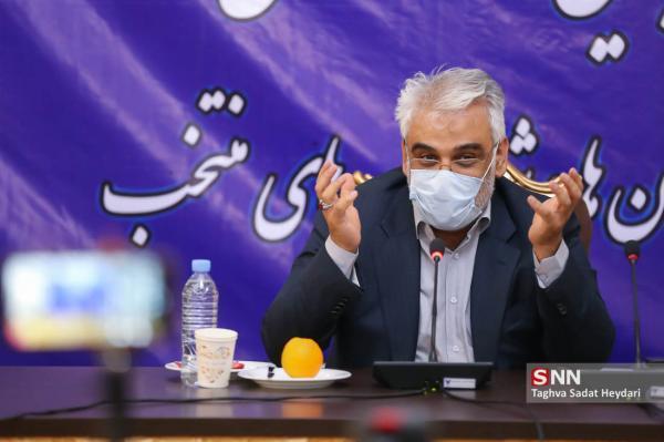 انتخاب دانشگاه آزاد اصفهان هماهنگ کننده دانشجویان عراقی ، 20 هزار دانشجوی بین المللی در دانشگاه های آزاد تحصیل می کنند خبرنگاران