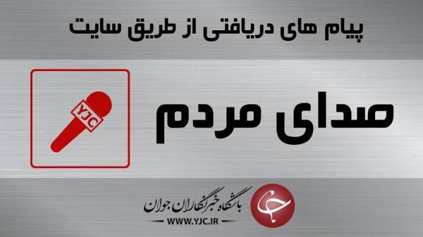 از افزایش قیمت میلگرد تا بلاتکلیفی خریداران خودرو از ایران خودرو
