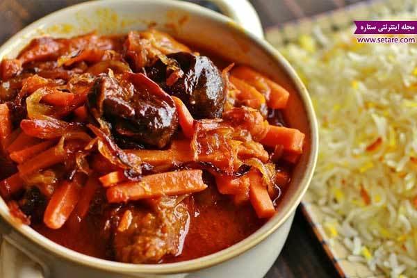 طرز تهیه خورش هویج تبریزی خوشمزه