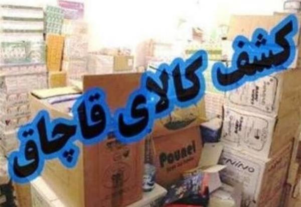 محکومیت میلیاردی قاچاقچی لوازم یدکی خودرو در محور یاسوج به اصفهان